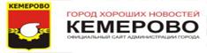Сайт Кемерово